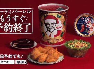 the uniqueness about kfc company Us fast-food chain kfc has re-employed its former delivery supplier in britain after an twitter laughs with canadian chocolate company's unique name.
